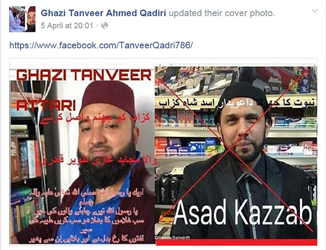 The page, which describes the self-proclaimed killer as a 'public figure, has received more than 850 'likes'