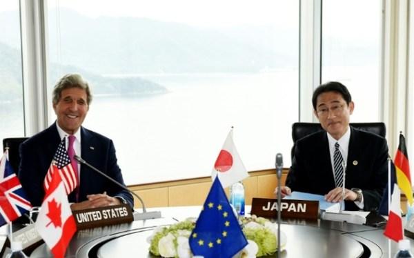 Kerry in Japan for landmark Hiroshima visit | Daily Mail ...