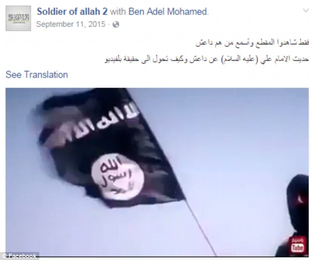 Shared: Aziza, who called herself Masood Maymunah, shared the video from this Facebook group, which has posted ISIS propaganda, including this video it posted on the 14th anniversary of the September 11 terror attacks