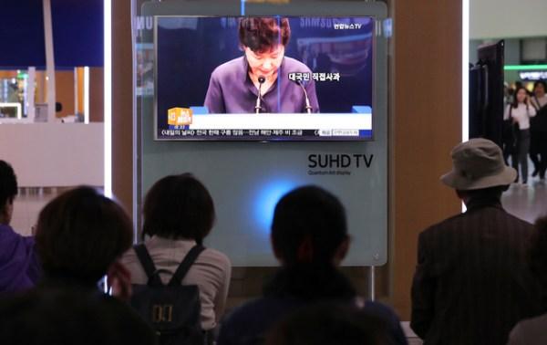 AP EXPLAINS: What we know about S. Korean political ...