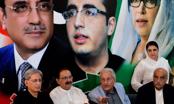 PPP announces boycott of presidential election - Pakistan ...