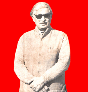 MKP leader, Afzal Bangash.