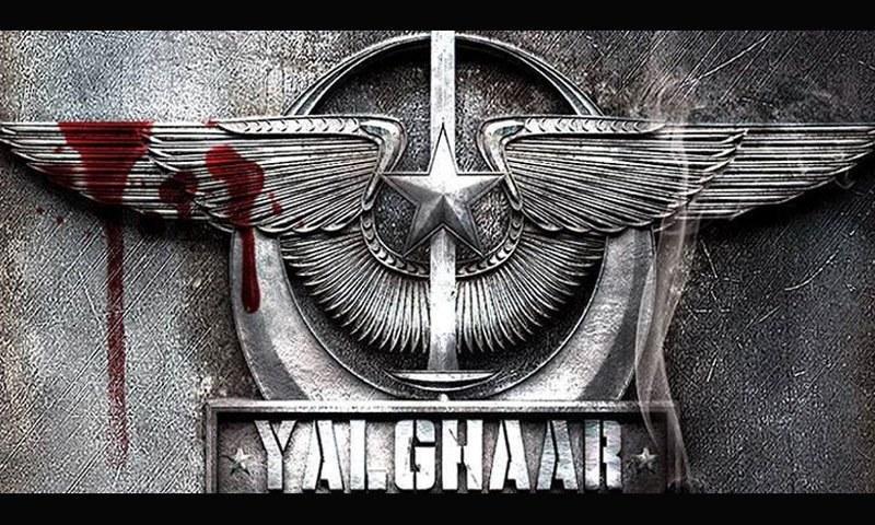 Image result for yalghaar