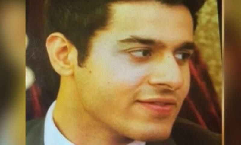 Awais Ali Shah. ─ DawnNews