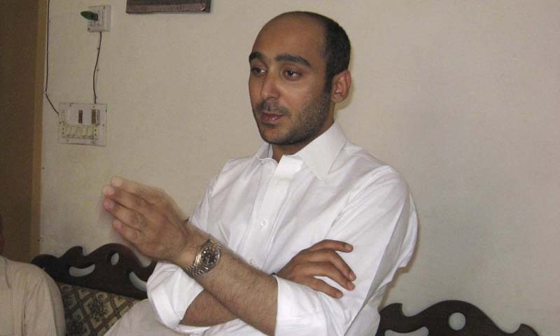 Ali Haider Gilani. – File Photo