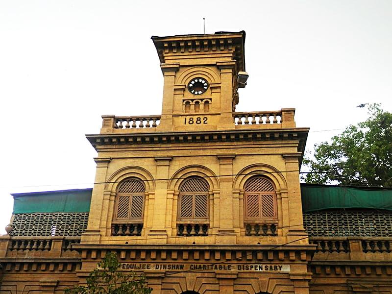 The dispensary set up in 1882 by Edulji Dinshaw near Empress Market in Karachi.