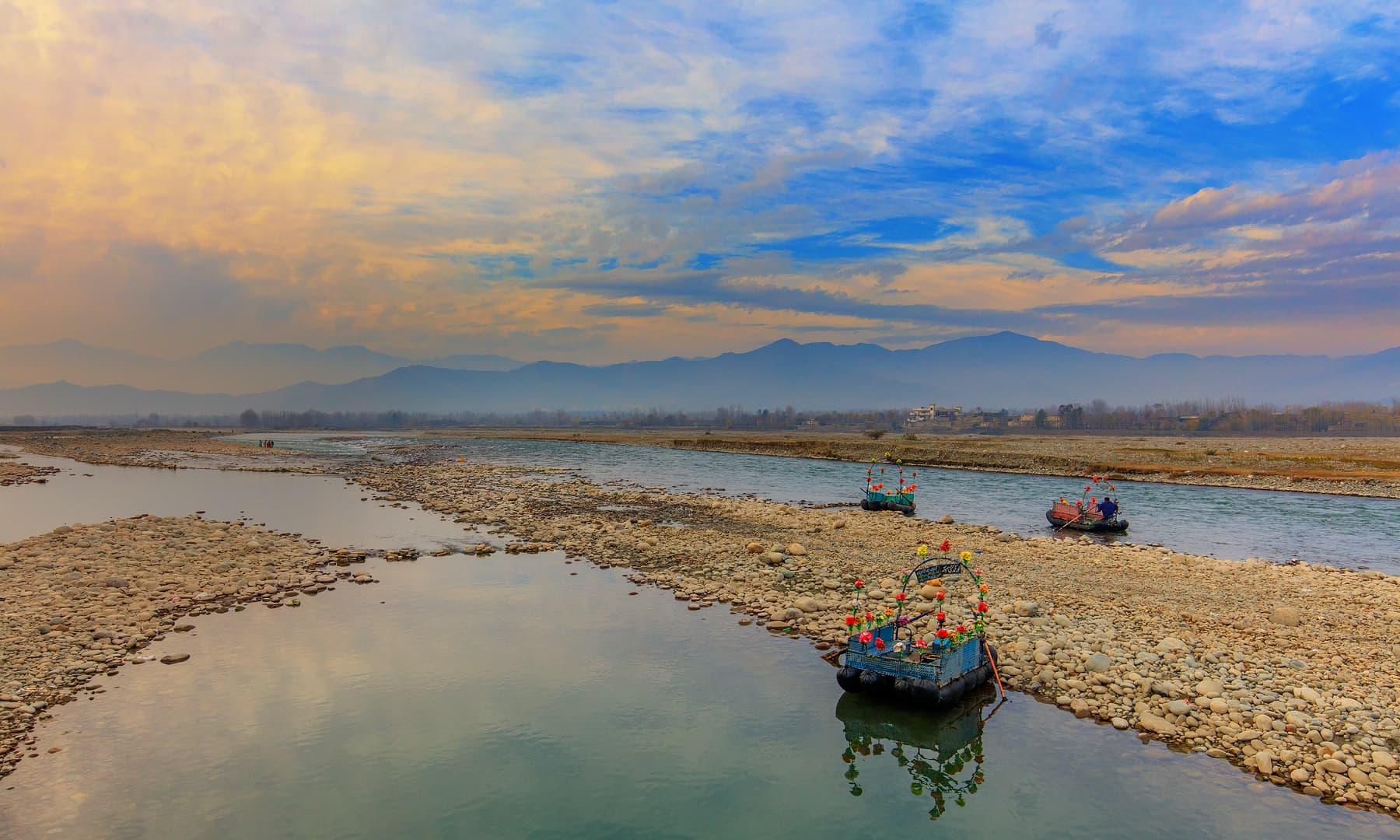 River Swat.