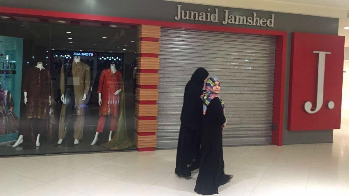 The J. store at Dolmen Mall, Karachi