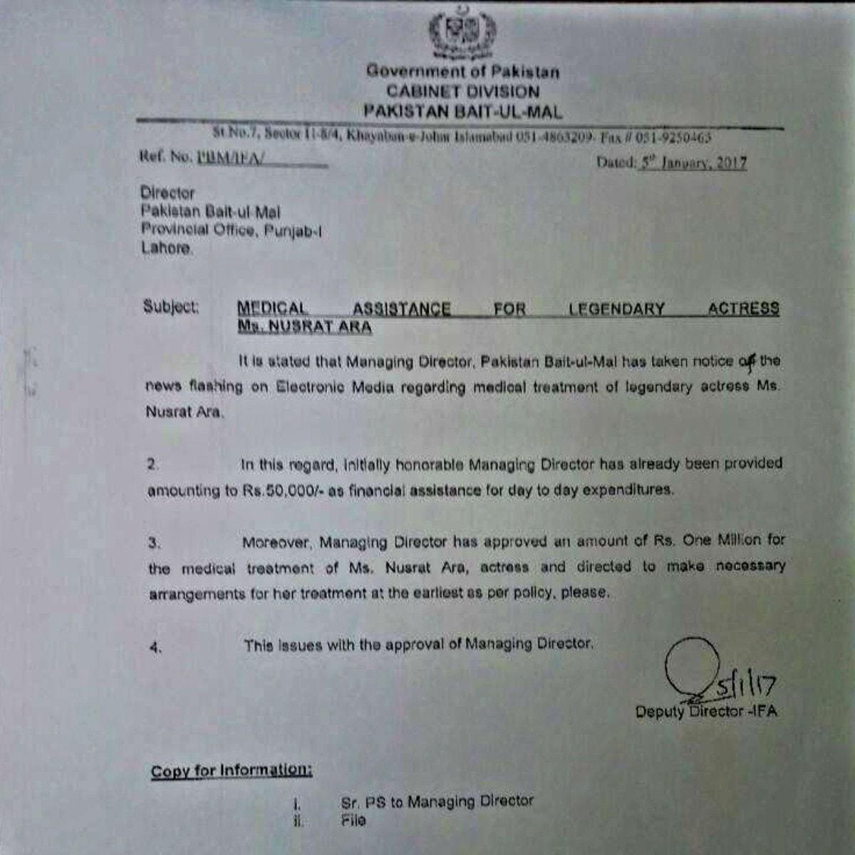 Pakistan Baitul Mal has pledged Rs10 lacs for Nusrat Ara's treatment
