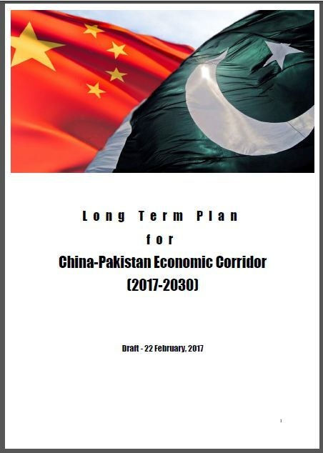 """The shortened version is dated February 2017. It contains only broad brushstroke descriptions of the various """"areas of cooperation"""" and none of the details. It was drawn up for circulation to the provincial governments to obtain their assent. It is 30 pages long. The only provincial government that received the full version of the plan is the Punjab government."""