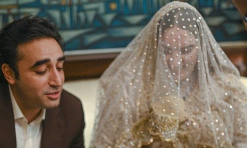 بلاول بھٹو نے بہن کی شادی کے موقع پر جذباتی ٹوئٹ بھی کی—فوٹو: بلاول بھٹو ٹوئٹر