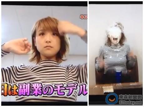 [新聞] 傻眼!日本女模遭惡整 被白色奶油噴臉 - Gossiping板 - Disp BBS