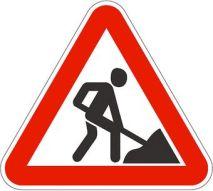 Ремонтные работы на улицах Семафорная и 9 мая в Красноярске будут проводиться с 3 по 6 сентября.