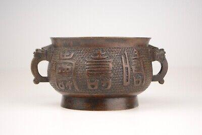 Fine Antique Chinese 17th/18th Century Bronze Twin Handle Censer
