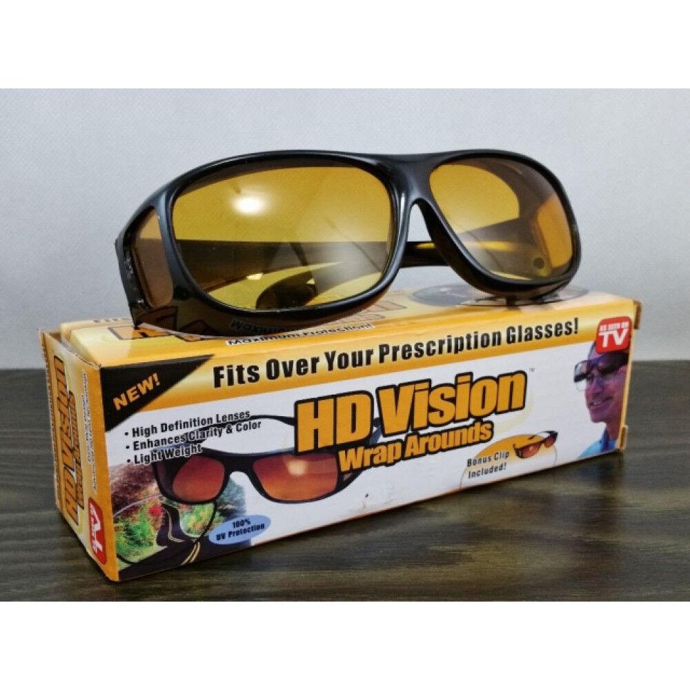 HD VISION Nachtsichtbrille/Kontrastbrille/Überziehbrille/Sonnenbrille, TV-Werb.