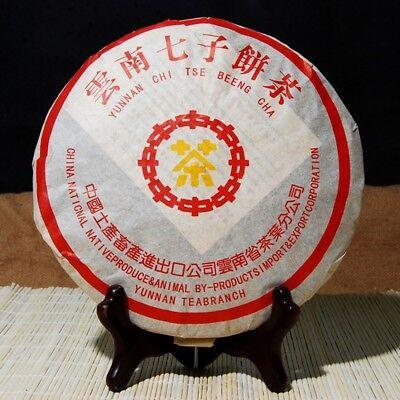 1*Tasche Gepresster Pu-Erh-Tee Kugel im Sack Yunnan Pu'Er Tea pressed Puerh$