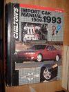1989-1993 IMPORT SERVICE MANUAL SHOP BOOK BMW VW MERCEDES MAZDA RX7 NISSAN 380Z