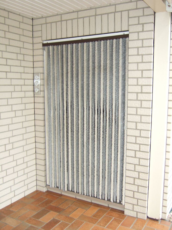 Flauschvorhang silber/weiß Türvorhang Insektenschutz Vorhang Hitzeschutz