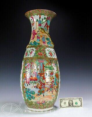 Large Antique Chinese Rose Medallion Porcelain Vase With Gilt Ground