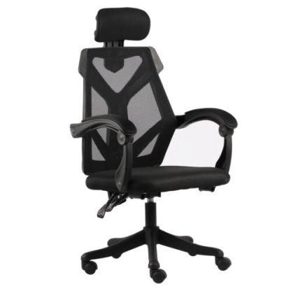 440Lbs Swivel Home Office Chair Ergonomic Executive Computer Desk Mesh Recliner