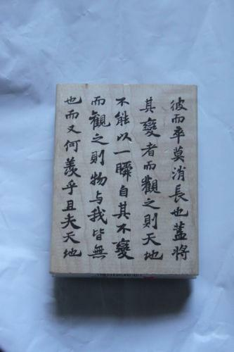 Chinese Rubber Stamps EBay