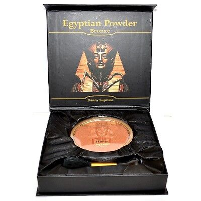 Ägyptische Erde Puder Bronze - Egyptian Powder Luxury Set Geschenkbox 2 teilig