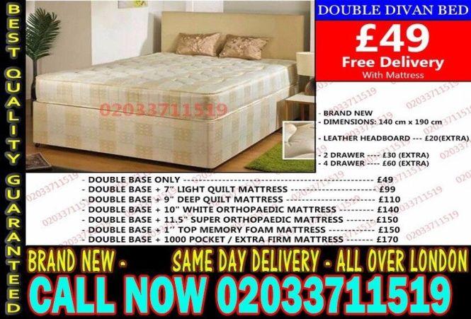Double Bed Nd Mattress Baton Rouge