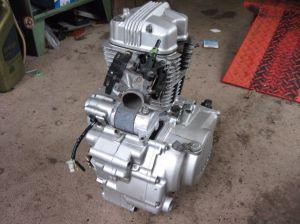 125 Engine  SEONegativo