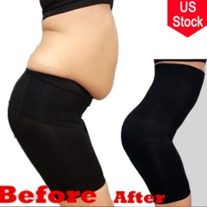 US Women's High Waist Shapewear Shorts Tummy Control Thigh Slimmer Panty