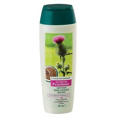 Shampoo gegen Haarausfall KLETTE (400ml) Шампунь против выпадения волос РЕПЕЙНИК