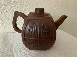 Beautiful Antique Chinese Yixing Zisha Clay Teapot w/ Calligraphy signed