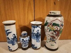 Chinese antique 4vases
