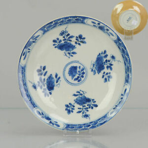 Antique ca 1700 Kangxi Cafe au Lait Chinese Porcelain Plate Flowers marked