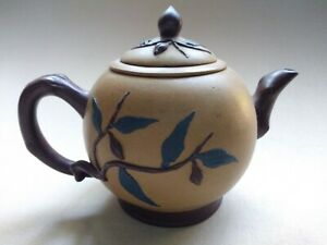 Vintage Chinese Zisha Yixing Teapot with defuser/strain