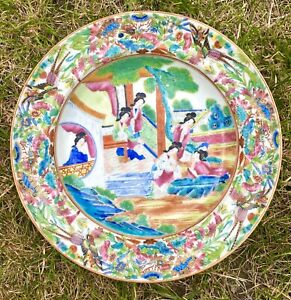 Beautiful Chinese Antique Porcelain Famille Rose Plate With Figures 19th Century