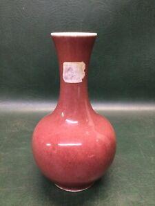 """Antique Chinese Copper Red Glaze Oxblood Porcelain Vase 7-1/8"""" H"""