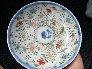 Rare antique 18th century chinese porcelain plate kangxi period qing dynasty
