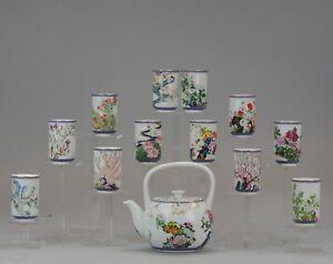 Vintage 1980's set of Japanese Porcelain 12 Season FLower Cups Superb