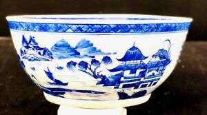 Antique Chinese CANTON Export Punch Bowl