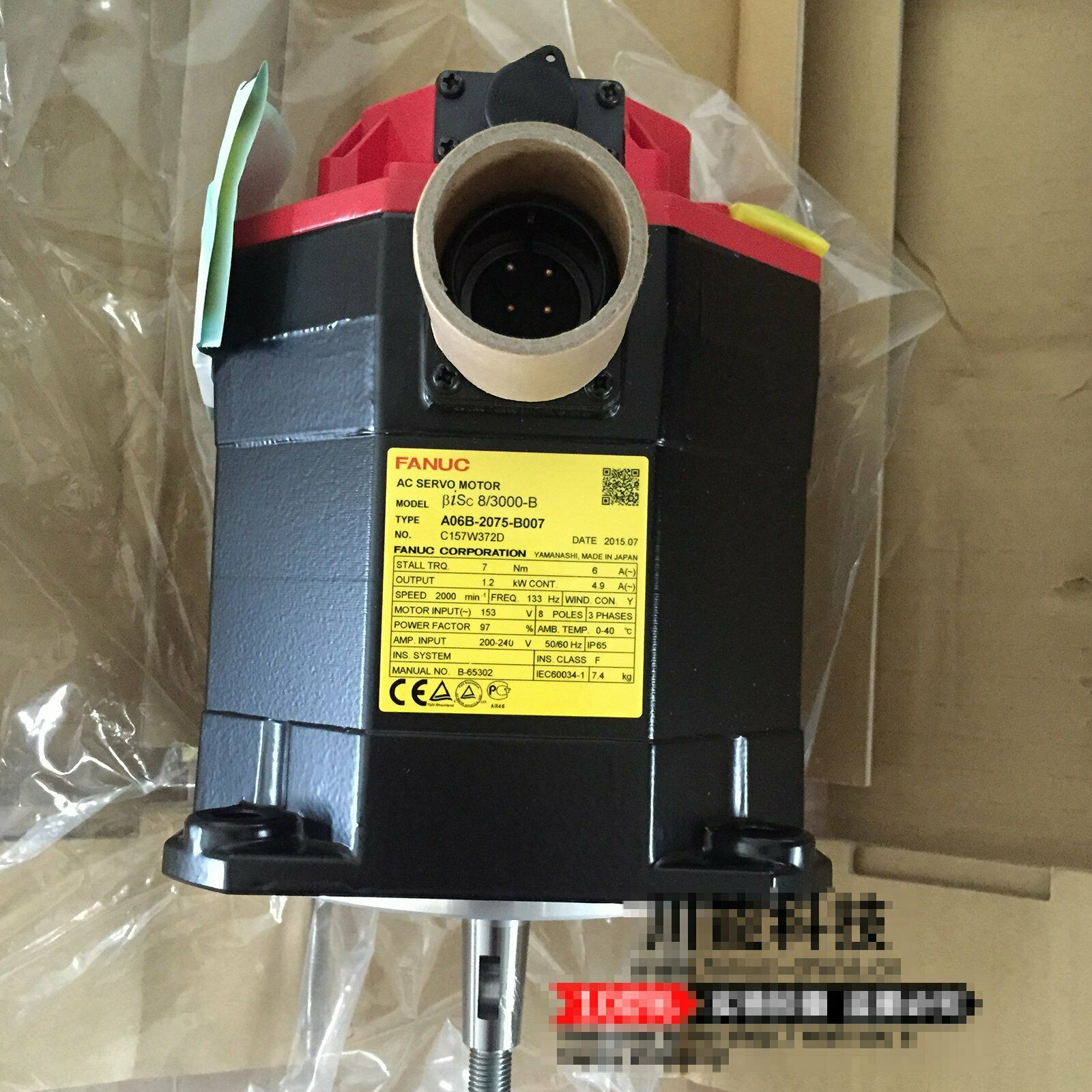 1PCS Used For Fanuc A06B-2075-B007 Servo Motor Tested in Good Condition#QW
