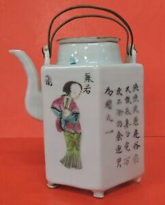 ANTIQUE CHINESE EXPORT ROSE FAMILLE MINIATURE/MINI