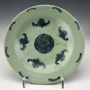 """8 1/2"""" Antique Chinese Export Painted Blue Bat Round Porcelain Serving Plate 777"""