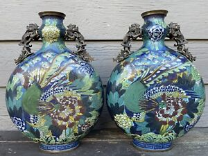 Chinese 18th C. 6190g Bronze Gilt Cloisonné Moonflask Vases Asian China Estate