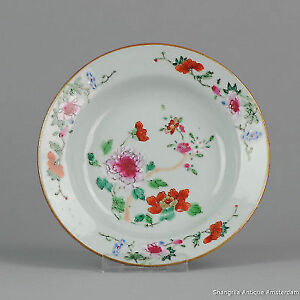 Antique 18th c Porridge Dish Qing Chinese Porcelain China Famille Rose