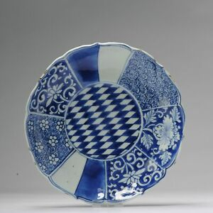 Antique Chinese 17th c Wanli Ming Dynasty Plate Dish Porcelain