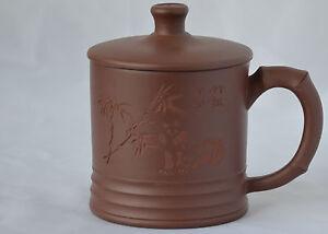 Chinese YiXing ZiSha Teacup with Mark (T069)