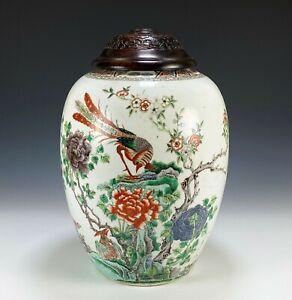 Large Antique Chinese Famille Verte Porcelain Jar Vase