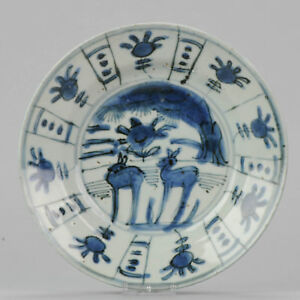 Antique Chinese 17th century Wanli Kraak plate Deers Wanli Ming Tianqi