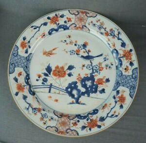 18th Century Kangxi Chinese Imari Export 15 Inch Charger
