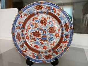 antique chinese 18th century chinese antique porcelain plate kangxi period qing